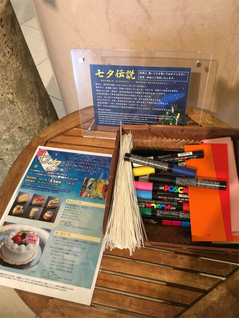 グランドプリンスホテル広島のロビーイベント