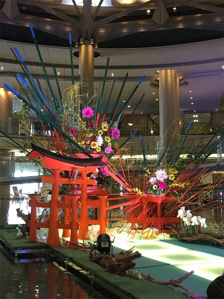 グランドプリンスホテル広島のロビー