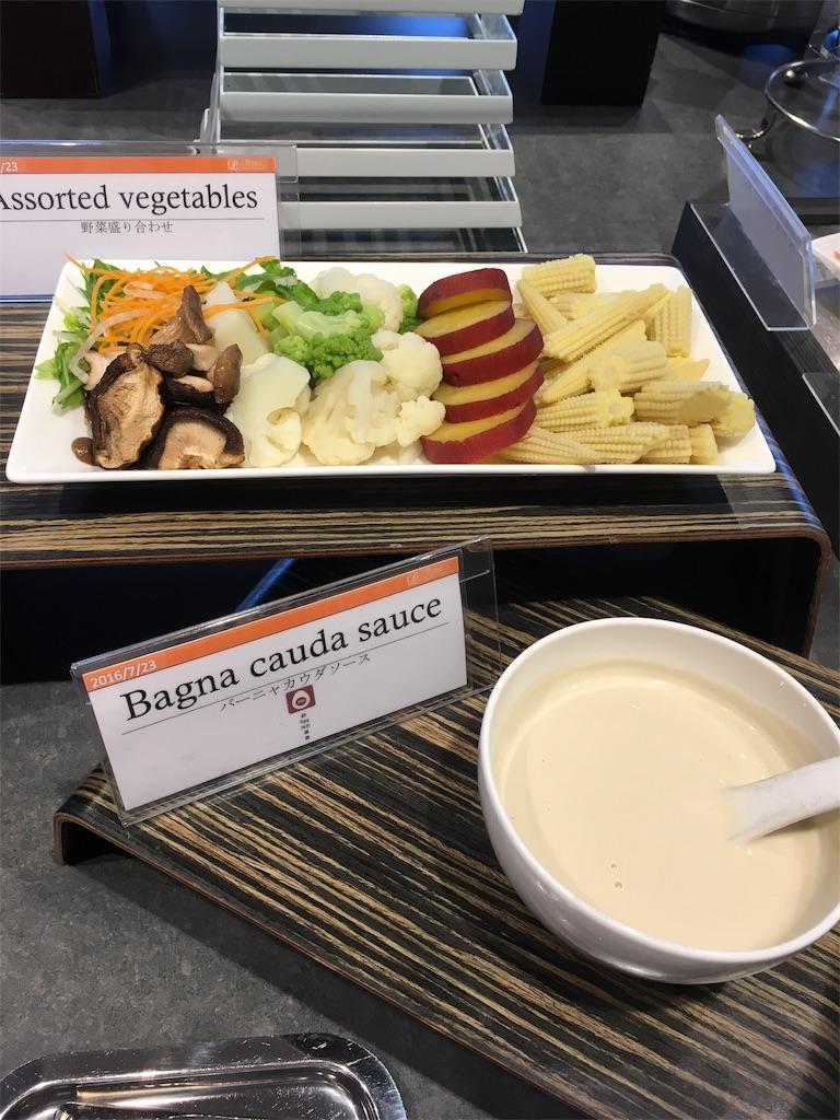 グランドプリンスホテル広島のクラブラウンジご飯