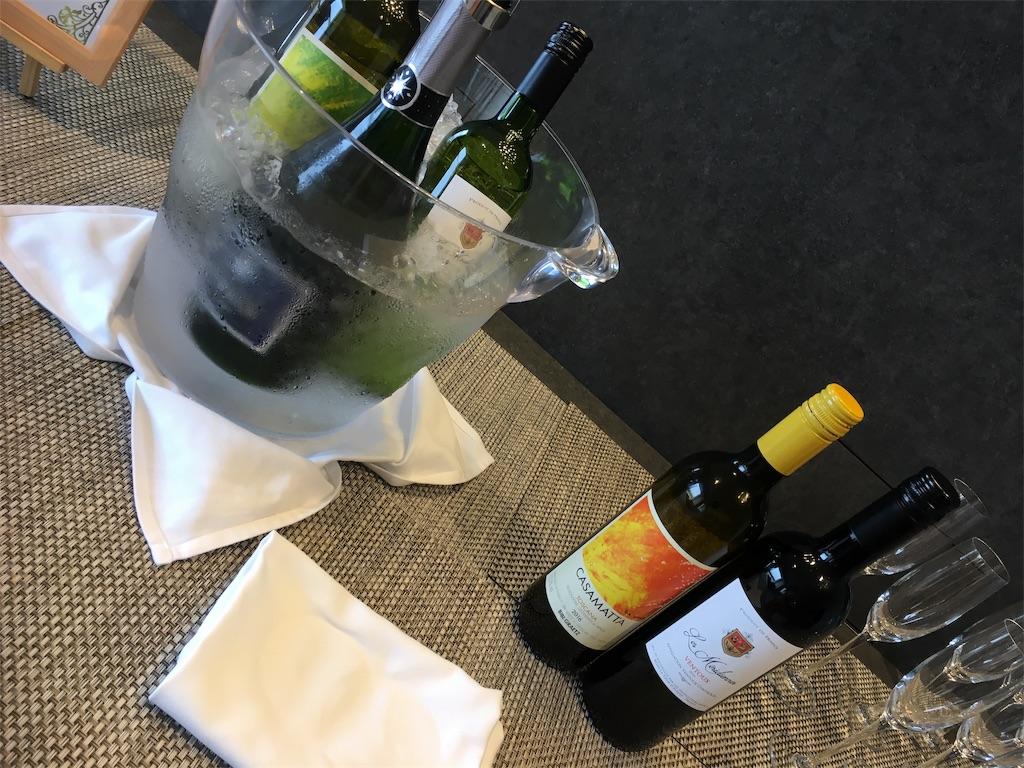 グランドプリンスホテル広島のお酒