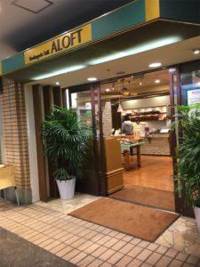 アロフト広島パセーラ店