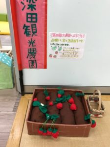 広島県民共済こども館の中の様子
