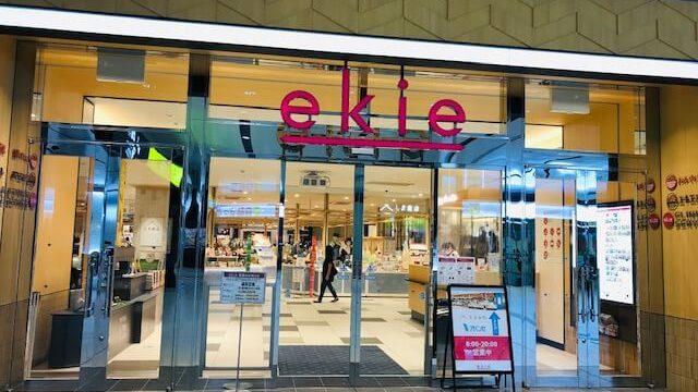 広島駅のエキエ