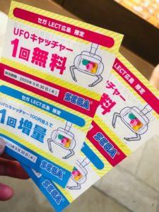 広島レクトの手形足形アート