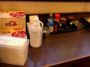 広島の丸亀製麺でイクちゃん画像
