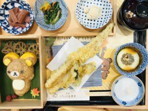 広島リラックマ茶房