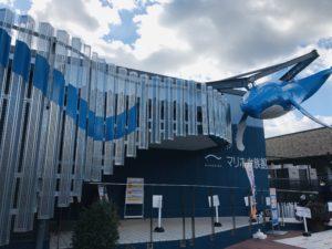 広島マリホ水族館