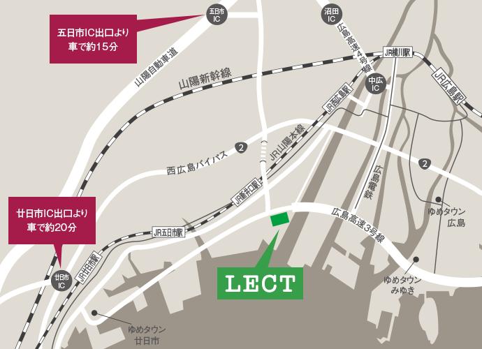 広島市レクト