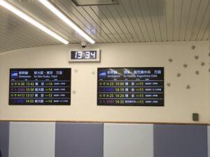 広島駅キッズスペース
