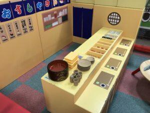イオン宇品遊び場のブログ